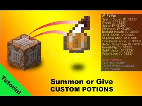 Tutorial: Custom potions using /give and /summon commands